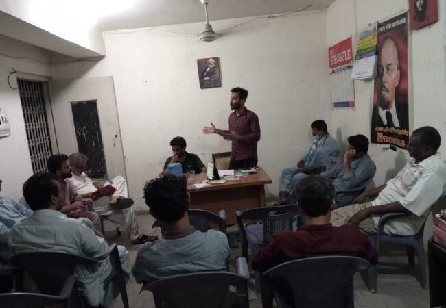 کراچی: ایک روزہ مارکسی اسکول کا انعقاد