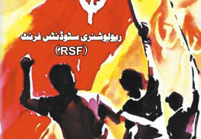پاکستان میں طلبہ تحریک: انقلابی طوفانوں کی پیامبر!
