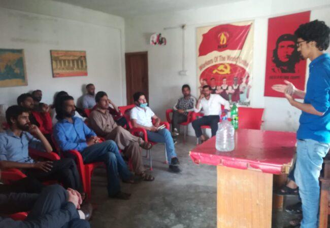 راولاکوٹ: جے کے این ایس ایف کے زیر اہتمام ایک روزہ مارکسی سکول کا انعقاد