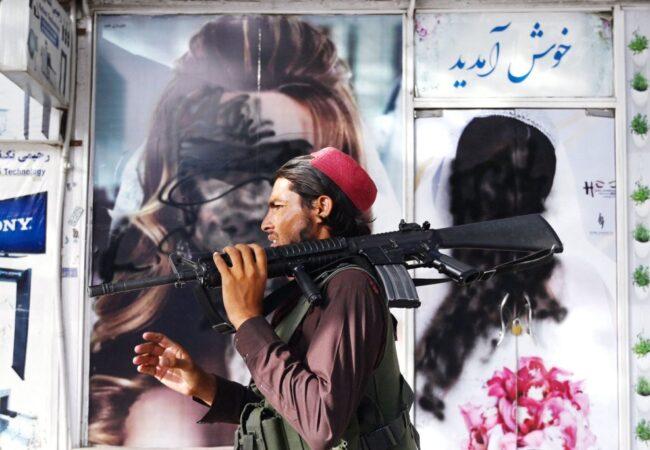 افغانستان پہ چھائی تاریکی